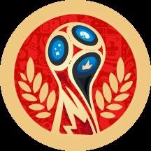 Football guru trophy